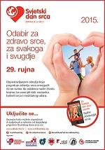 Plakat_dan_srca2_2015