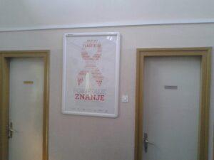HIVkampanja2013-dom zdravlja