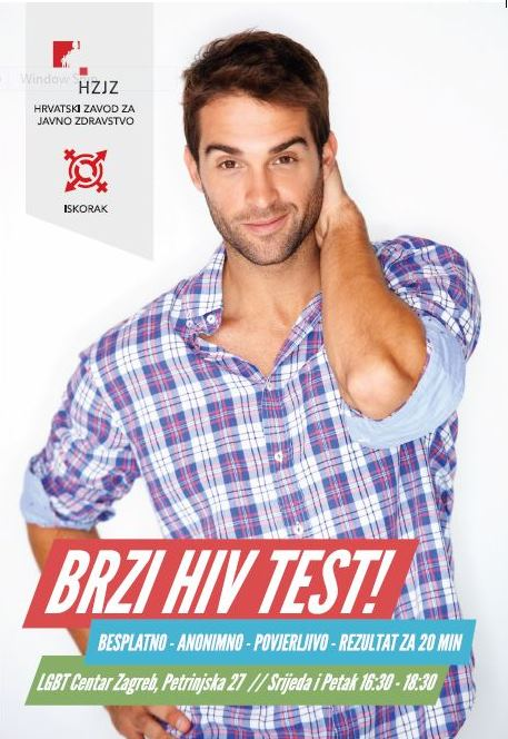 Letak testiranje-na HIV-MSM-LGBT-2014.