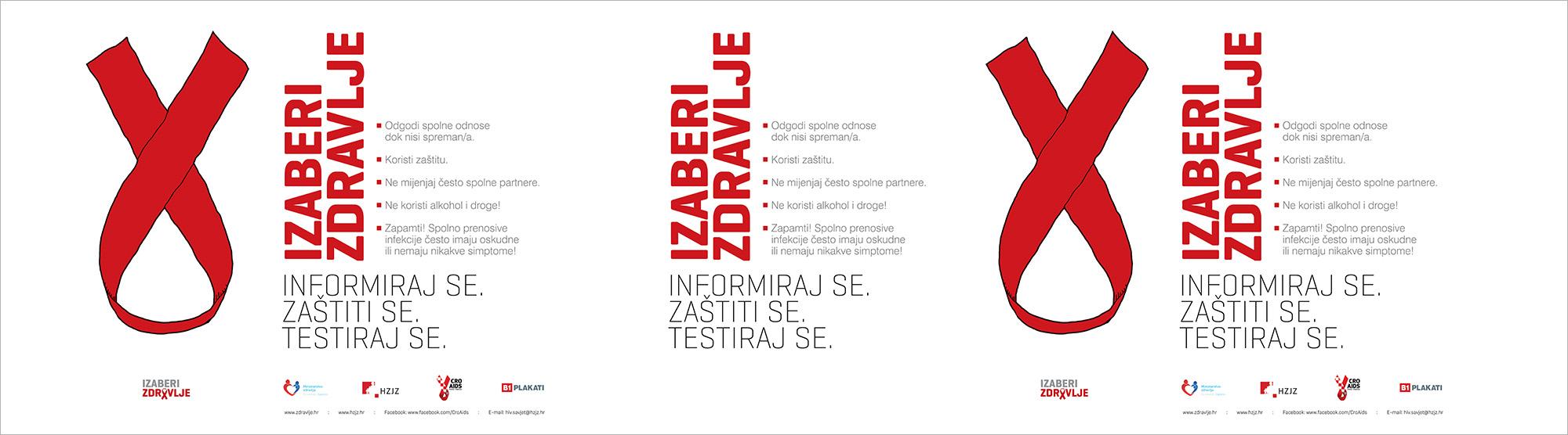 Plakat ljetna kampanja - Odgovorno spolno ponašanje- 2014-SVLACIONICA preview